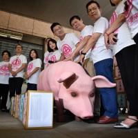 【台灣反美豬公投】藍營將第一階段連署書送至中選會 綠批:企圖再釀公投亂象
