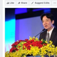 North Korean Facebook group wants improved relations with Taiwan