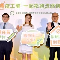 全台灣流感疫苗僅800萬劑! 武漢肺炎、流感同時感染惡化率高 醫籲今年接種疫苗要趁早