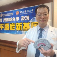 高雄長庚、台北陽明跨界合作 發現「平腦症」致病新基因