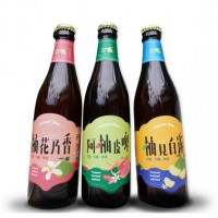 Taiwan government launches pomelo-flavored craft beers