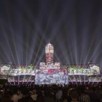 總統府光雕展將揭開台灣國慶序幕 周邊區域9/25起分階段交管