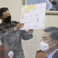 南韓公務員失蹤後遭北韓槍殺焚屍惹議 金正恩罕見公開道歉