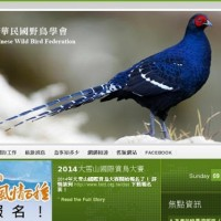 British charity flagged separatism concerns in Taiwan-China bird flap