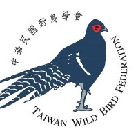 Taiwan bird group changes name, reveals BirdLife's hawkish letters
