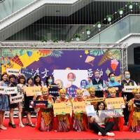 台灣臺中東協文化交流計畫成果發表 邀民眾體驗異國風情
