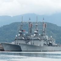 台灣蘇澳漁船在釣魚台海域遭日本公務船衝撞 「基隆艦」前往馳援