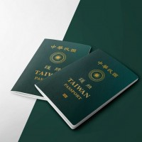 Launch of new Taiwan passport set for January 2021