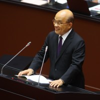 Taiwan's 2021 budget to rise by 4%