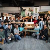 木作生活節看台灣國產材創意 9月起在科教館開展