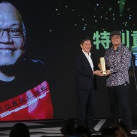 Taiwan cartoonist battling cancer honored at Golden Comic Awards