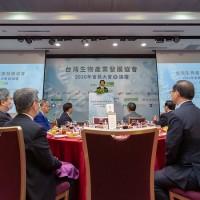 副總統賴清德:期盼生技產業與資通訊產業合作打造「健康台灣」