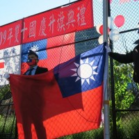 Taiwan Double Ten Day ceremony held in New York City