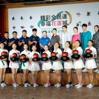 東台灣全民運動會時尚揭幕 花蓮旅宿滿到11月再創觀光高峰