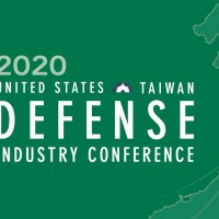 US-Taiwan defense industry forum to open virtually due to pandemic