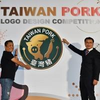 台灣豬識別標章徵選結果揭曉 第一名展現優質安全訴求