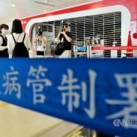 國人又在歐美染疫 台灣新增3例武漢肺炎境外移入