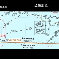 Chinese warplane recorded warning 'Taiwan Area' while intruding on ADIZ
