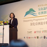 Former Australian, Swedish prime ministers, NATO chief to participate in Taipei's Yushan Forum virtually