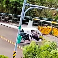Video shows mystery helicopter illegally land in New Taipei neighborhood