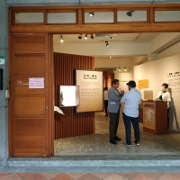 台北無圍牆博物館計畫新亮點 大稻埕「渭水驛站」紀念台灣民主思潮推手