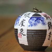 讓台灣飲茶文化更時尚 2020南投世界茶業博覽會10/9登場