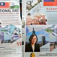 Taiwan tells China to 'GET LOST' after threatening Indian media over National Day