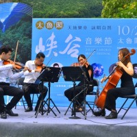 Taroko Music Festival set to liven up eastern Taiwan