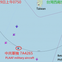 Two Chinese warplanes approach Taiwan-held disputed islands on eve of national day