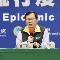Taiwan not worried about China joining COVAX vaccine alliance