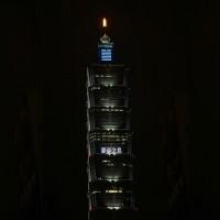 【慶雙十】台北101攜手文化總會 連2天點燈秀出「愛台灣最強SLOGAN」