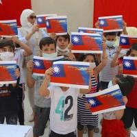 土耳其、敘利亞邊界「台灣中心」完工揭幕 盼為土國居民與敘國難民創造經濟效益