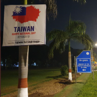 Indian politician puts Taiwan flag posters outside Chinese embassy