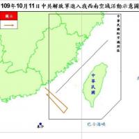 台灣國慶連假共機天天擾台 國軍空中兵力應對