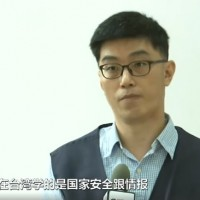 Another Taiwanese reportedly detained by China for 'endangering national security'
