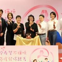 台灣每天有7人死於乳癌 尤其這類患者普遍腫瘤較大、惡性度高、易轉移