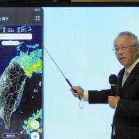【落雨小幫手】科技部APP上線 提前半小時預告降雨