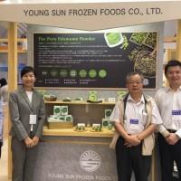 台灣毛豆新綠金  農委會:NG品轉型高機能性植物飲拼5年內產值衝上億