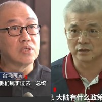 China trots out 2 more alleged Taiwanese 'spies'