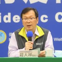 台灣24日新增2例武漢肺炎確診 自菲律賓、美國移入