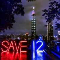 Photo of the Day: 'Save 12' signs for HK activists seen in Taipei