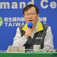 Filipino tests positive for coronavirus 2 weeks after Taiwan quarantine ends