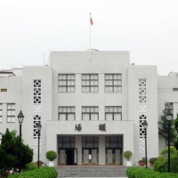 Taiwan's legislature attacked by hackers 5.5 million times in 2020