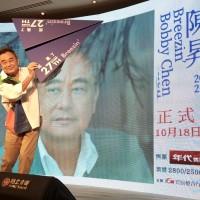 台灣男歌手陳昇新專輯全裸上陣 竟然為了這件事槓上媒體