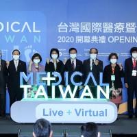 台灣國際醫療展登場 展現MIT跨域整合力與防疫產業鍊