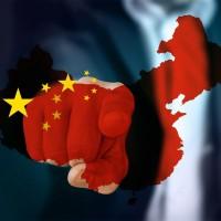 首座聯合國數據中心將落座中國杭州 網嘲:變成中共黨支部了?
