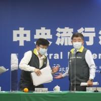 Taiwan prepares fresh measures to counter coronavirus
