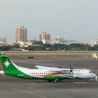 【完整內容】台灣民航局公布通聯紀錄 證實香港拒絕立榮進入飛航情報區、我方被迫返航