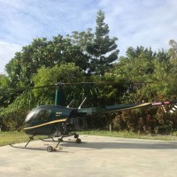 Taiwan impounds unregistered helicopter, releases businessman on bail