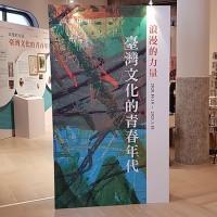 【台灣文化地標】近百年歷史中央書局 修繕3年後正式在台中開幕